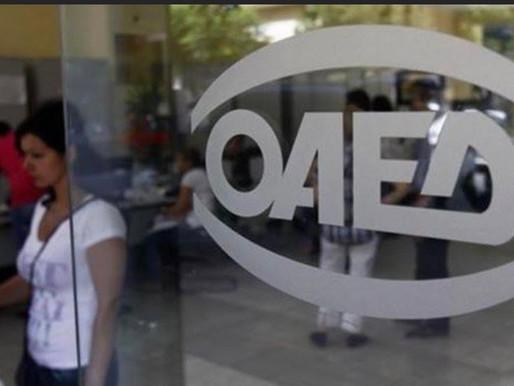 ΟΑΕΔ: Παράταση δύο μηνών στα επιδόματα ανεργίας και μακροχρόνιας ανεργίας
