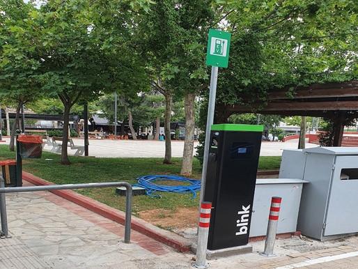 Σταθμό φόρτισης ηλεκτρικών αυτοκινήτων απέκτησε ο Δήμος Φυλής