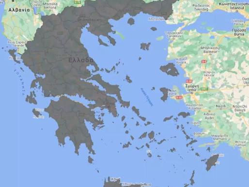 Lockdown: Όλη η Ελλάδα έγινε γκρι – Τα μέτρα που ισχύουν από το Σάββατο 7 Νοεμβρίου