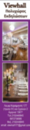 Screenshot_2020-02-20-20-32-22-602_com.g
