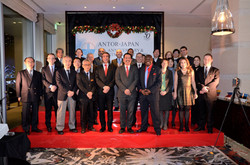 ANTOR-JAPAN Christmas Party