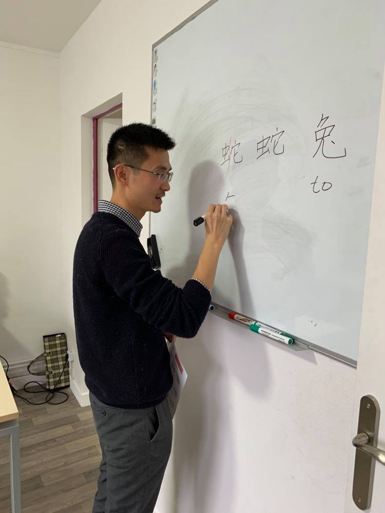 Animation_Chinglish_2