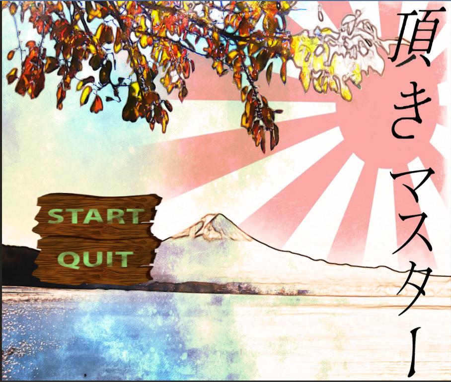 Itidaki Start Screen
