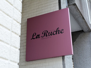 モール型サロン『La Ruche』ホール利用のご案内
