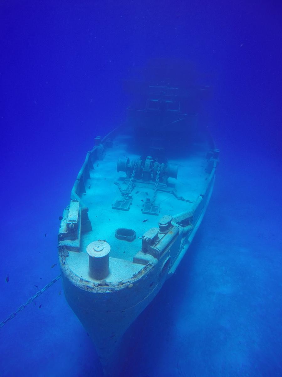 USS Kittiwake Bow