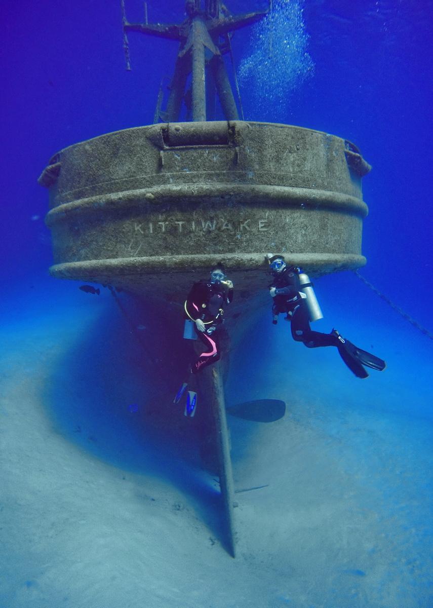 USS Kittiwake Stern