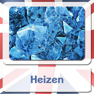 Heizen E-Liquid 10ml