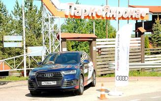 Поклонники Audi посетили Audi quattro Camp 2019 в Яхроме