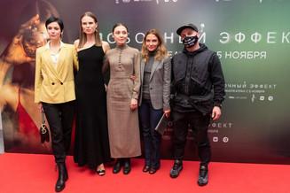 Светская премьера фильма «Побочный эффект» в кинотеатре «Иллюзион»