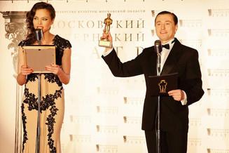 В день рождения Московского Губернского театра состоялась церемония вручения премий «Золотой Мухин»