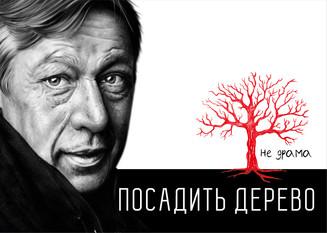 Михаил и Николай Ефремовы сыграют в новом проекте Леонида Робермана и Театра «Практика»