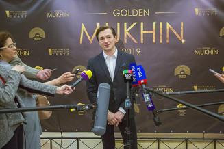 Московский Губернский театр отметил свое пятилетие вручением премий «Golden Mukhin»