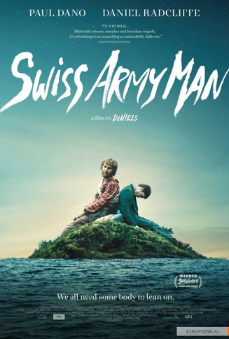 Человек-швейцарский нож на 38-м кинофестивале в Москве