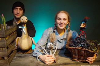 «Гадкий утёнок» из театра кукол имени Сергея Образцова
