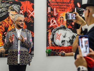 Киркоров взялся за современное искусство