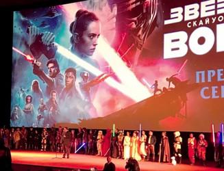 В Москве прошла премьера фильма «Звездные войны: Скайуокер. Восход»