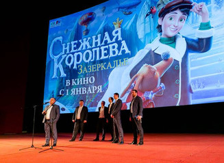 В Москве представили анимационный фильм «Снежная Королева: Зазеркалье».
