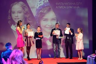 «Model Stars Forum -2017» состоялся в Москве на площадке MOD Event Hall