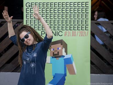 Международный  день гиков-GeekPicnic