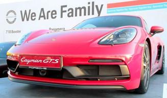 Porsche Sportscar Together Day: первый национальный тест-драйв нового Porsche 911
