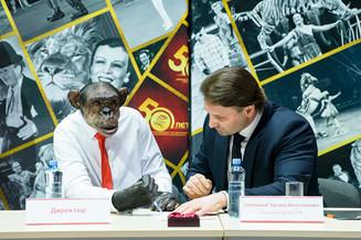 «Большой Московский цирк на проспекте Вернадского» отметил 50-летний юбилей! Фоторепортаж.