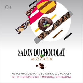 Москву ждет VIII Салон Шоколада - главное шоколадное   событие страны!
