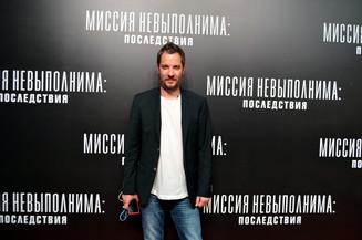 Московская премьера фильма «Миссия невыполнима: последствия»