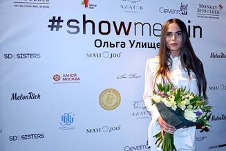 Дизайнер Ольга Улищенко представила новую коллекцию #showmeskin на 52 этаже «Москва-Сити»