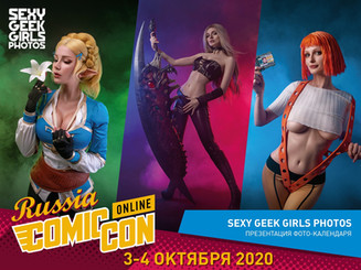 Итоги фестиваля Comic  Con Russia Online и выставки ИгроМир 2020