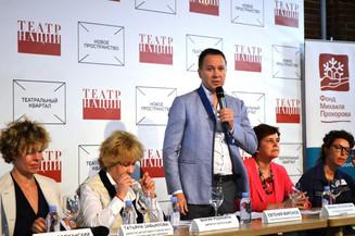 ПРОСТРАНСТВО ЭКСПЕРИМЕНТА. Пресс-конференция в Театре Наций