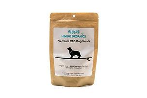 HimikoOrganics Premium Dog Treats