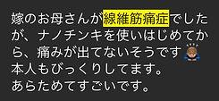 Himiko_Organics.jpg