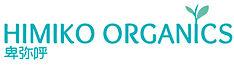Himiko_Organics_Logo.jpg