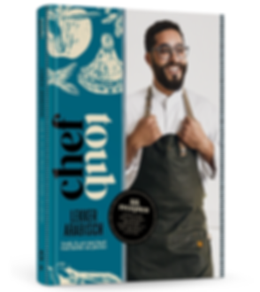Cover Chef Toub Lekker Arabisch