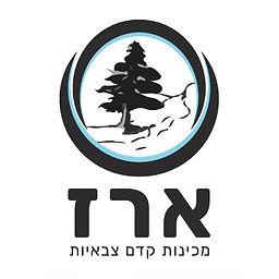 לוגו אור יהודה.jpg