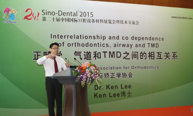Sino-Dental 2015_edited.JPG