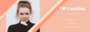 Wix Banner (5).png