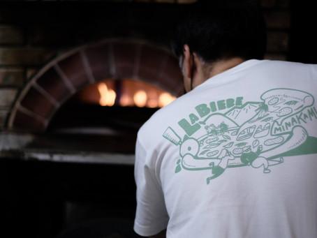【MLC】みなかみが、まるごとのっかるピザ
