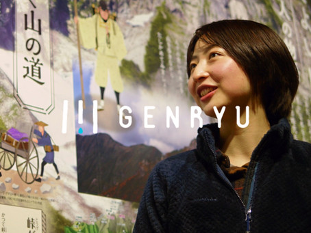 【GENRYU】魅せられた谷川岳、その魅力を伝える人になりたい