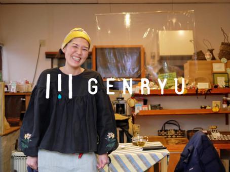 【GENRYU】旅するように暮らし、暮らすように旅する