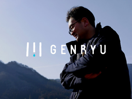【GENRYU】子どもたちへ自慢できるまちづくり
