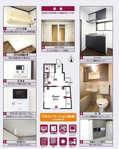 板橋区 図面1.jpg