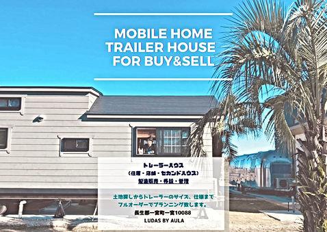 For Sale Real Estate Postcard.jpg