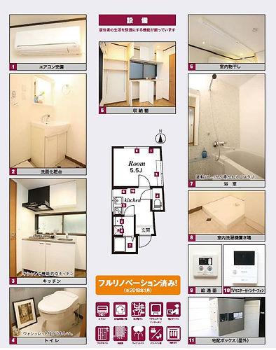板橋区 図面2.jpg