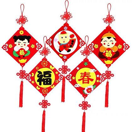 CNY Decoration Art 1 (Pack of 5)