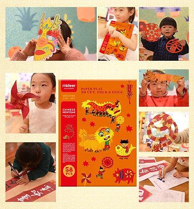 MiDeer CNY Paper Play