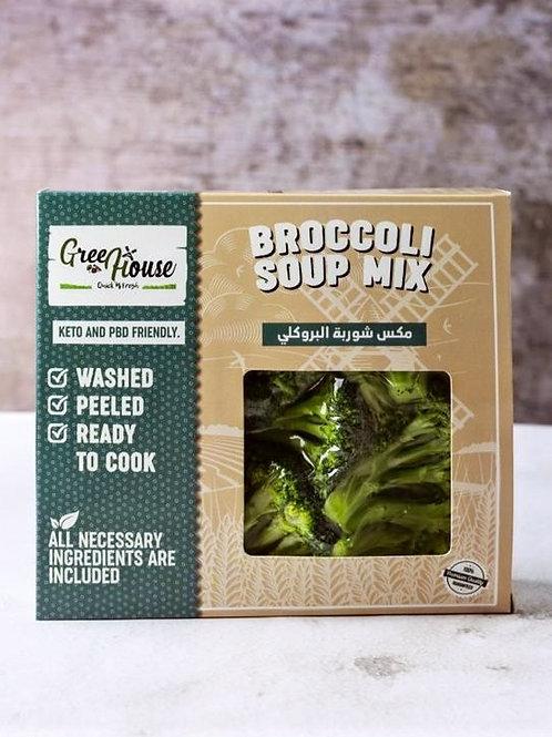 Broccoli Soup Mix - مكس شوربة البروكلي