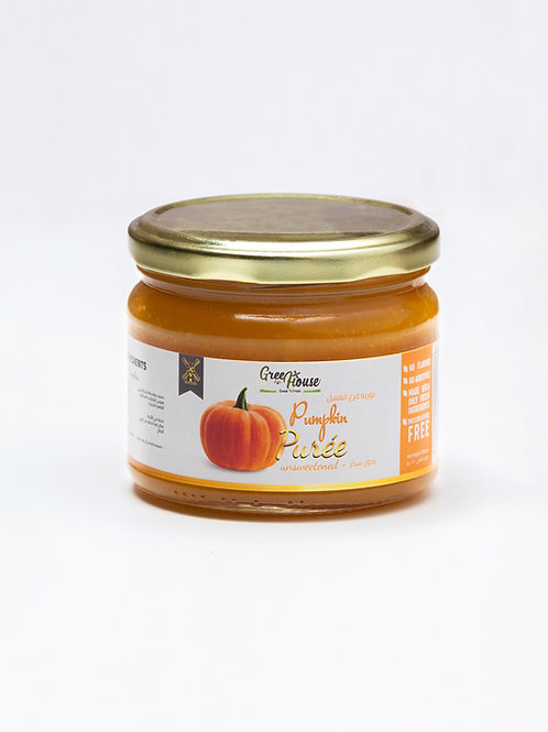 Pumpkin puree - بوريه قرع العسل