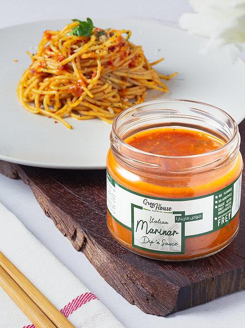 Italian Marinara Sauce - صوص مارينارا
