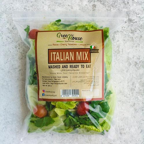 Italian Salad Mix - الخلطة الايطالية
